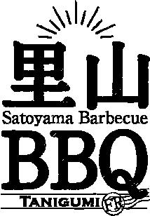 里山BBQ