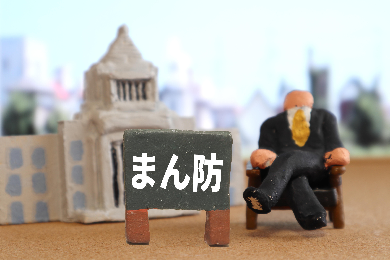 まん延防止等重点措置期間内における里山BBQ休業のお知らせ